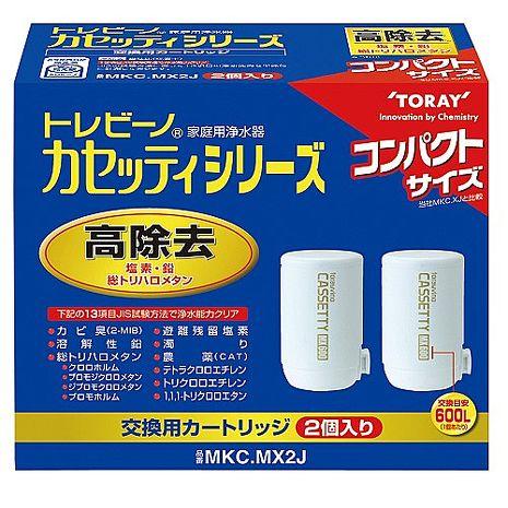 東麗TORAY濾心MKC.MX2J (2入)