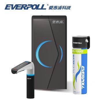 【EVERPOLL 愛惠浦科技】廚下型雙溫UV觸控飲水機+單道雙效複合式淨水器 EVB-298+DC-1000 (雅痞灰)