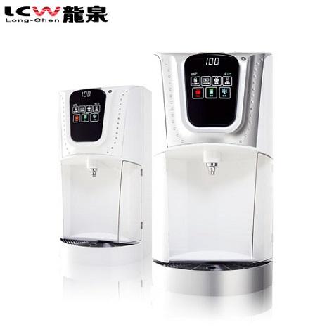 【LCW 龍泉】桌上型冰溫熱水鑽飲水機 (LC-7571-1AB / LC-7571-2AB)