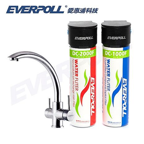 EVERPOLL 愛惠浦科技 不鏽鋼三用龍頭+全效能淨水組 H-318+DCP-3000