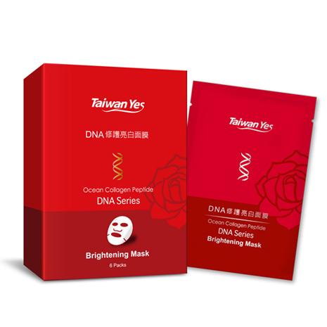 【Taiwan Yes】海洋膠原DNA修護亮白面膜(6片/盒)