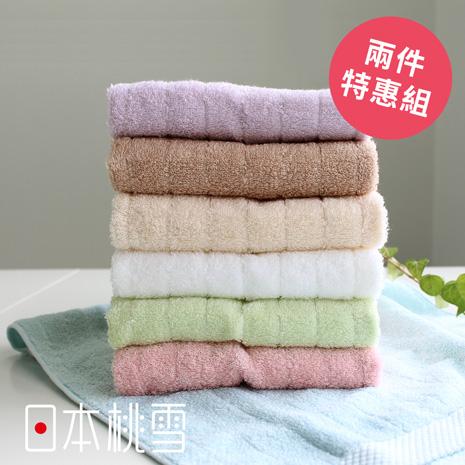 日本桃雪【今治毛巾】超值兩件組共7色