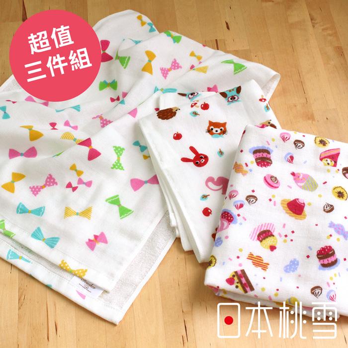 日本桃雪【可愛紗布方巾】小女孩最愛-超值三件組-居家日用.傢俱寢具-myfone購物