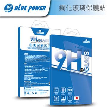 BLUE POWER Samsung Galaxy C7 9H鋼化玻璃保護貼(非滿版)-手機平板配件-myfone購物