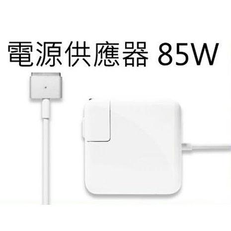 Macbook Pro Retina OEM Magsafe 2 85W 副廠電源轉換器 T型