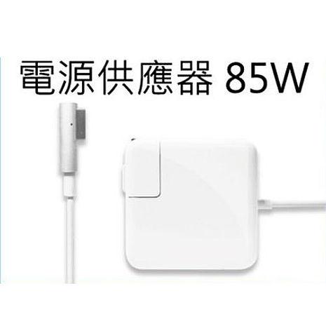 Macbook Pro OEM Magsafe 85W 副廠電源轉換器 L型接頭