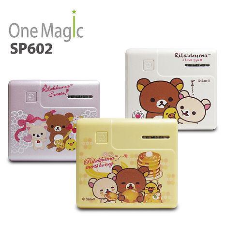 OneMagic 5200拉拉熊行動電源 SP602銀河紫