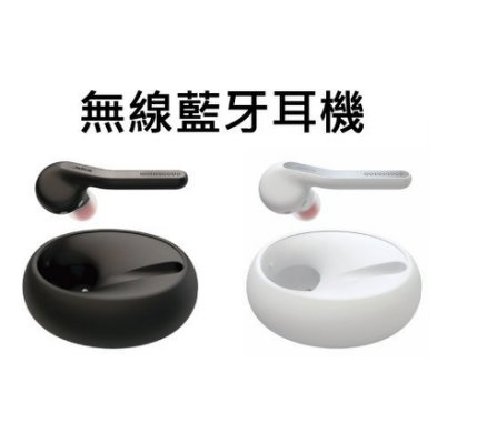Jabra Eclipse 藍牙耳機 無線藍芽 V4.1 NFC 一對二 雙待機 雙麥克風 抗躁 攜帶型充電座 公司貨