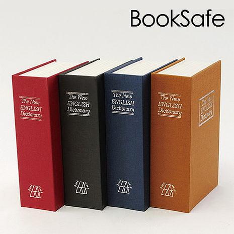 創意英語字典 書本保險箱 (中號) 密碼鎖設計 仿書置物盒/保險櫃/收納/擺飾/裝飾/禮物
