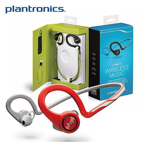 Plantronics 繽特力 BACKBEAT FIT 藍牙耳機 運動型 V3.0 A2DP 公司貨綠色