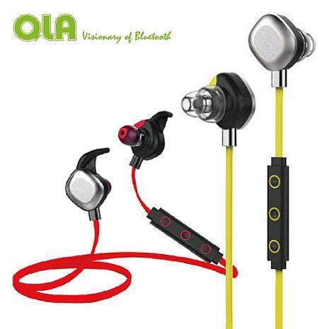 [獨家] QLA BR939S Plus 防水運動型 立體聲藍牙耳機