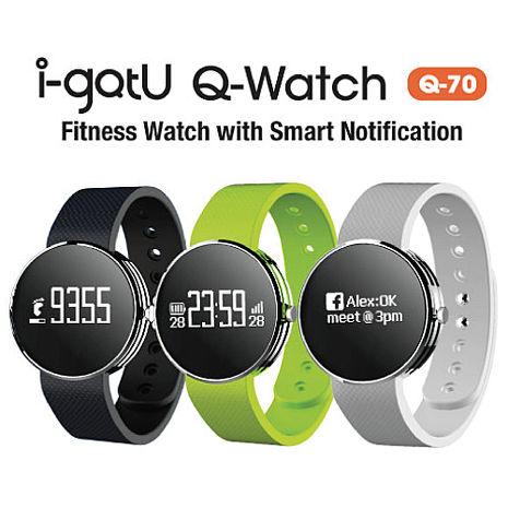 [特賣]i-gotU Q-Watch Q70 智慧健身手錶 腕錶 藍芽4.0/心率監測/UV感應器/卡路里/防水IPX7 公司貨