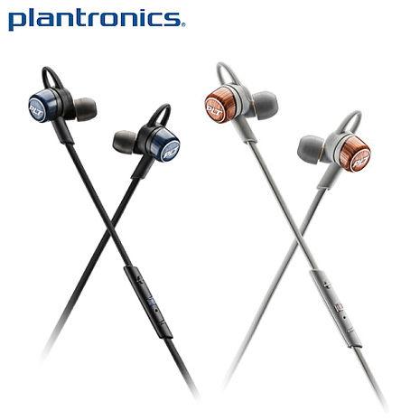 繽特力 Plantronics BackBeat GO3 藍牙耳機 運動藍芽 音樂 HD P2i防水 一對二 雙待機