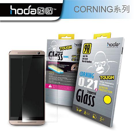 贈小清潔組 HODA HTC 10 9H康寧玻璃鋼化保護貼 【0.21版】 採用美國康寧玻璃(非滿版)