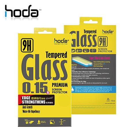 贈小清潔組 HODA Samsung Galaxy Note5 邊緣強化玻璃保護貼 0.15mm 極服貼(非滿版)