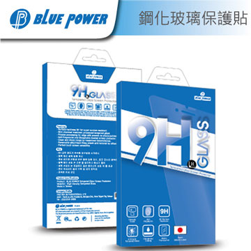 [17光棍] BLUE POWER Apple iPhone7 Plus / iPhone8 Plus (5.5吋) 9H鋼化玻璃保護貼(非滿版)