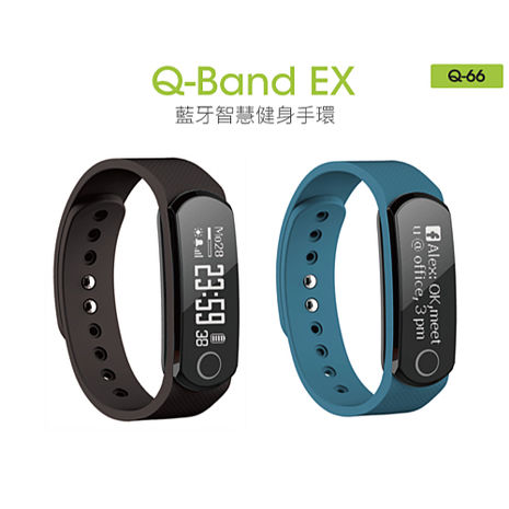 i-gotU Q-Band EX Q66 藍牙智慧健身手環 運動手環 藍芽4.0 計步 喚醒 警示 防水IPX7 公司貨