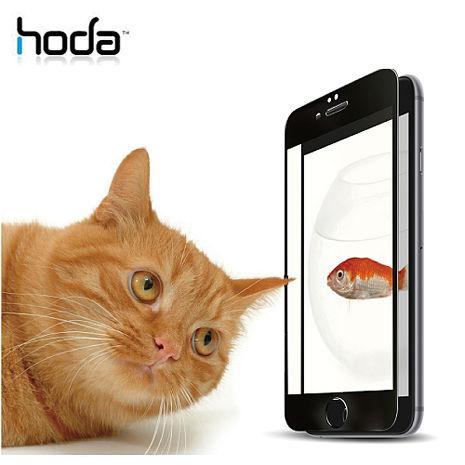 贈小清潔組 HODA iPhone 7 Plus 5.5吋 2.5D高透光滿版鋼化玻璃保護貼 (0.33mm) 黑/白黑色
