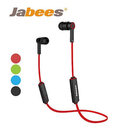 Jabees OBees 藍牙4.1立體聲運動型耳機 超輕量 線控 HTC IPHONE SONY SAMSUNG