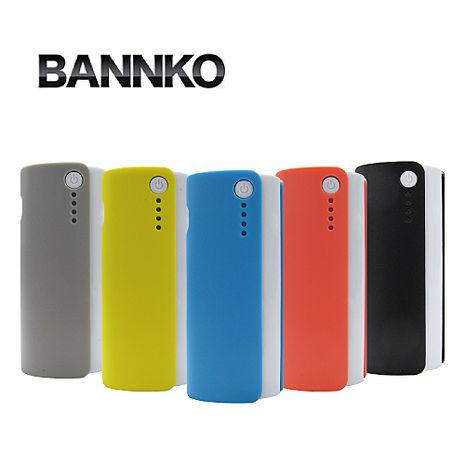 BANNKO 5200mAh 行動電源供應器 CT21 移動電源 BSMI認證 快速充電 鋰聚合物 台灣製造螢光紅
