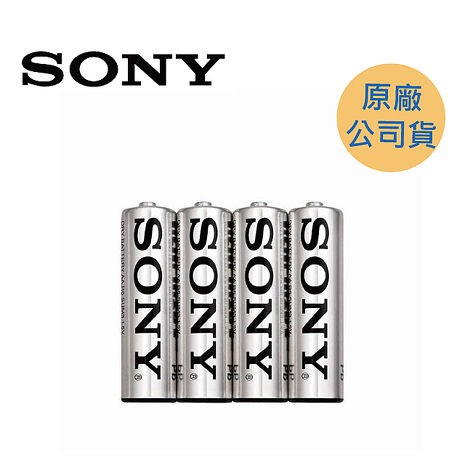 【原廠公司貨】SONY 碳鋅4號電池4入(R03-NUP4A)