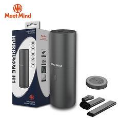 Meet Mind H1颶風無線充電吸/吹2用吸塵器-黑色 (特賣)