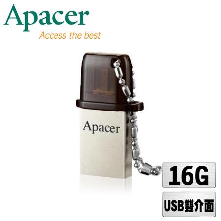 Apacer宇瞻 AH175 16 GB OTG雙介面 鋅合金英國紳士隨身碟-3C電腦週邊-myfone購物