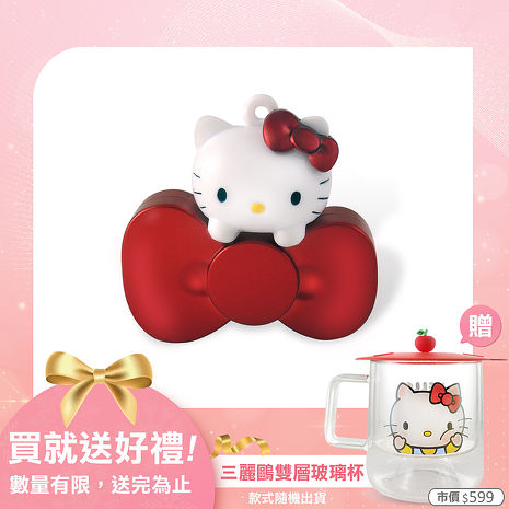『贈授權雙層玻璃杯組-隨機出貨』Hello Kitty 32GB 蝴蝶結系列造型隨身碟 KT-WH220R