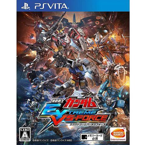 PS Vita機動戰士鋼彈 極限 VS. FORCE – 中文版