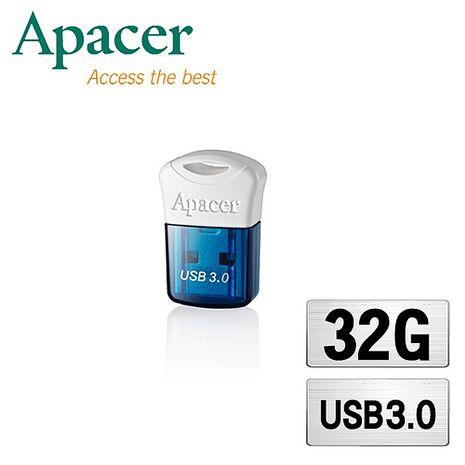 Apacer宇瞻 AH157 32GB『酩』mini隨身碟USB3.0醇酒紅