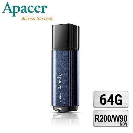 Apacer宇瞻 AH553 64GB'巔峰王者'200MB/s極速隨身碟 USB3.0