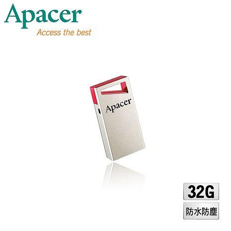 Apacer宇瞻 AH112 32GB 巧型碟-艷紅