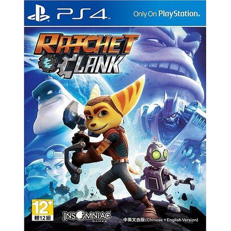 PS4遊戲  拉捷特與克拉克 中文版 - Greatest Hits