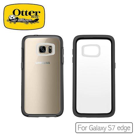 OtterBox Galaxy S7 edge 炫彩幾何透明保護殼