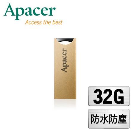 Apacer宇瞻 AH133 32GB防水隨身碟-玄黃金