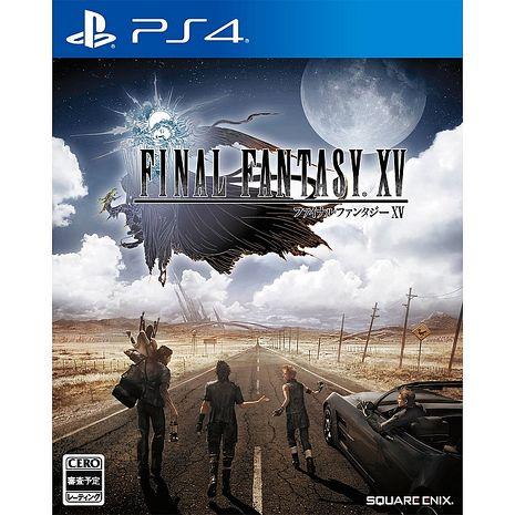 PS4 太空戰士 XV – 中文一般版