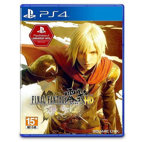 PS4遊戲《Final Fantasy 零式 HD》-亞洲中文版