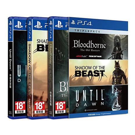 PS4遊戲 三重包1血源詛咒+異獸王國+直到黎明