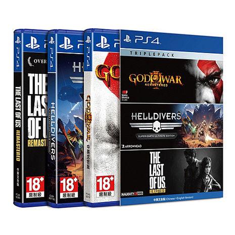 PS4遊戲 三重包2戰神3+絕地戰兵+最後生還者