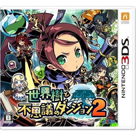 [預購] 3DS 世界樹與不可思議的迷宮2 – 日文版