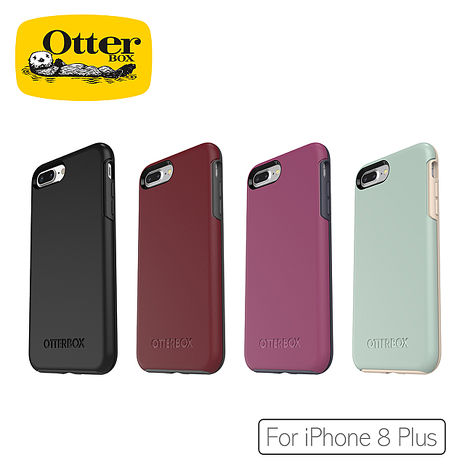OtterBox iPhone7 Plus/8 Plus 炫彩幾何系列保護殼黑醋栗56873