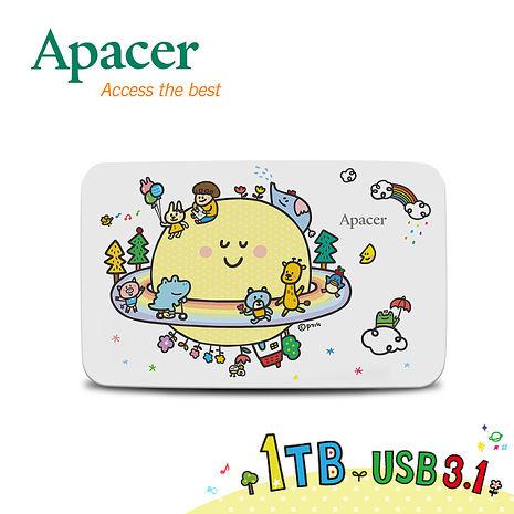 Apacer宇瞻 AC233 1TB『P714星球』聯名款行動硬碟