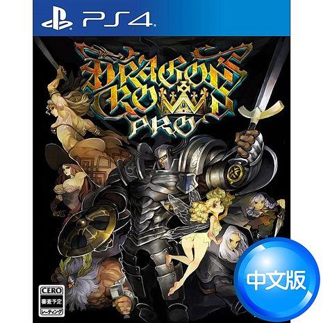 PS4 魔龍寶冠Pro – 中文一般版