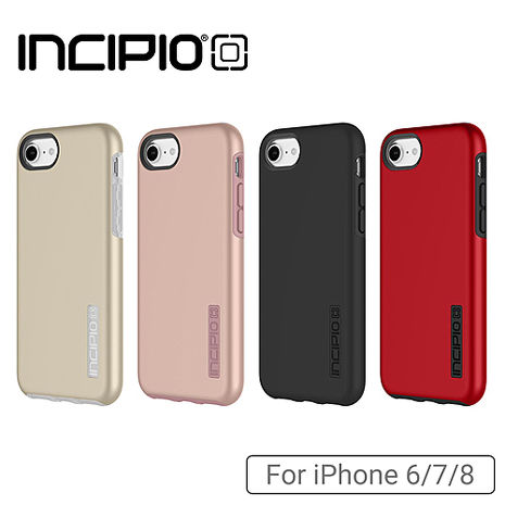 Incipio iPhone 6/7/8雙層防護系列保護殼