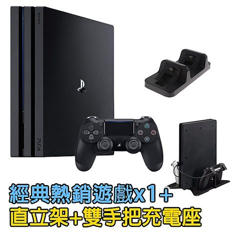 SONY PS4 Pro主機 7218系列1TB-極致黑+精選遊戲*1+ 雙手把充電座TP4-002+ 主機雙用直立架-極致黑 (KJH-ps4slim-pro)