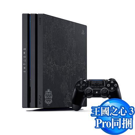 【預購】PS4 Pro主機1TB 王國之心3 同捆組