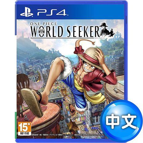 PS4 航海王 尋秘世界 – 中文版