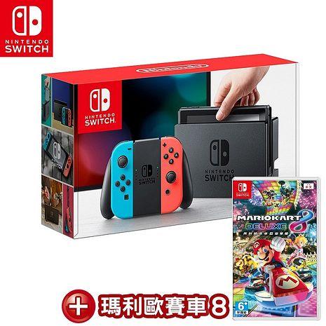 任天堂Switch主機電光藍&紅+瑪利歐賽車8-專