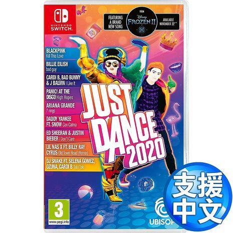 任天堂NS Switch Just Dance 舞力全開 2020–中英文合版-國際英文版(可支援中文)