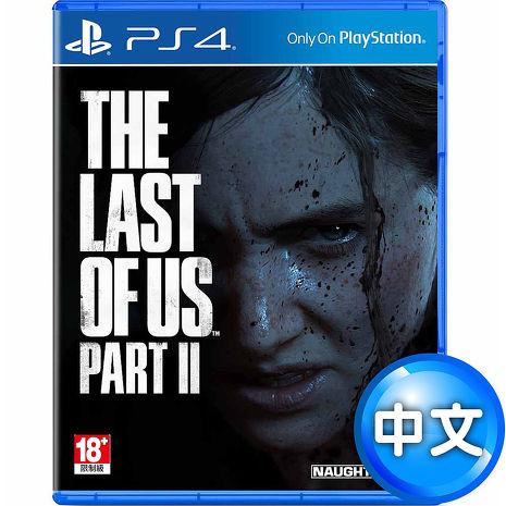 PS4 最後生還者 二部曲(The Last of Us Part II)-中英文版-專